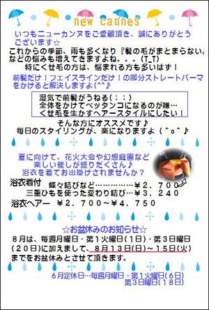 29_6gatu
